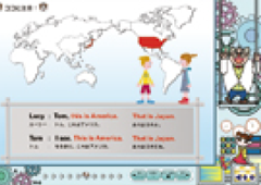 英語例題画面