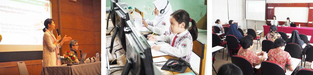 教育に変革を、子どもたちに生きる力を