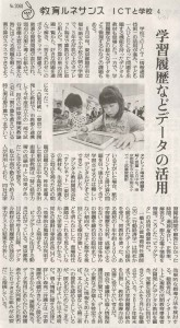 yomiuri_150716
