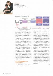 infocom_25_ai